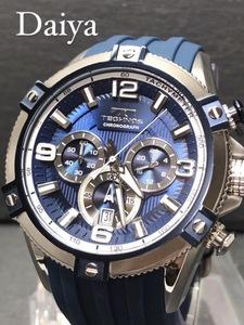 新品 TECHNOS テクノス 正規品 腕時計 ブルー ラバーベルト クロノグラフ アナログ腕時計 多機能腕時計 オフィス 防水 メンズ スポーツ