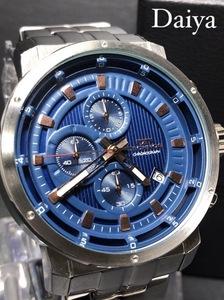 新品 TECHNOS テクノス 正規品 オールステンレス 多機能腕時計 アナログ腕時計 シルバー ブルー 5気圧防水 カレンダー クオーツ メンズ