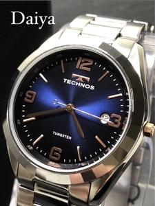 新品 TECHNOS テクノス 正規品 シルバー ブルー タングステン アナログ腕時計 多機能腕時計 カレンダー 3気圧防水 クオーツ メンズ