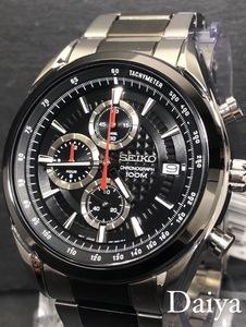 新品 SEIKO セイコー 正規品 腕時計 シルバー ブラック クオーツ クロノグラフ カレンダー タキメーター アナログ腕時計 メンズ SSB201P2