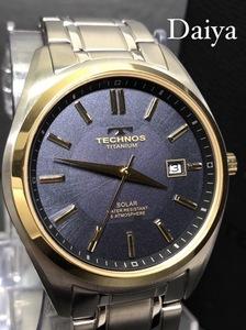 新品 TECHNOS テクノス 正規品 シルバー ブルー ゴールド チタン ソーラー アナログ腕時計 多機能腕時計 カレンダー 5気圧防水 メンズ