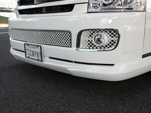 200系ハイエース/レジアスエース【1型/2型】 バンDX GLパッケージ スーパーロング TPDフロントスポイラー未塗装 エアロ