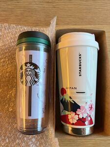 【期間限定値下げ中!】新品未使用!Starbucks ロコボトルandステンレスタンブラー2個セット