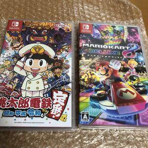 新品未開封♪【Switch】 マリオカート8 デラックス、桃太郎電鉄 昭和平成令和 定番! 2本セット