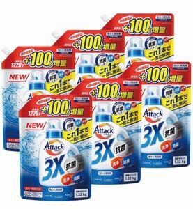 アタック 3X 1320g 6個セット 洗濯用洗剤 つめかえ用