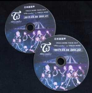 TWICE DREAM DAY 2019 東京ドーム 日本語歌唱 日本語トーク&歌