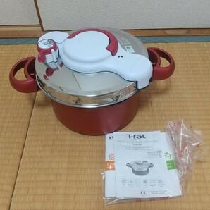 【新品】T-fal [ティファール] クリプソミニットデュオ 圧力鍋 P4604236/2in1/IHコンロ対応