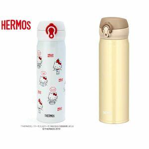 ハローキティ サーモス ワンプッシュステンレスマグボトル ホワイト 500ml+サーモス水筒 2個せット