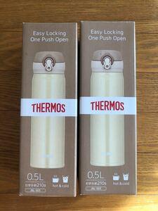 水筒 サーモス thermos 真空断熱ケータイマグ 直飲み 500ml 真空断熱 ステンレスマグ JNL-503