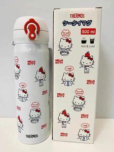 ハローキティ サーモス ワンプッシュステンレスマグボトル ホワイト 500ml ステンレスボトル