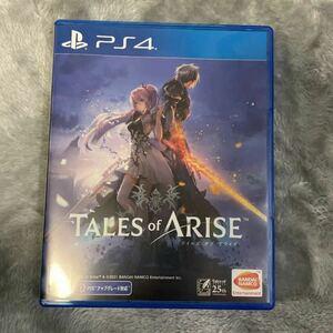 テイルズオブアライズ PS4