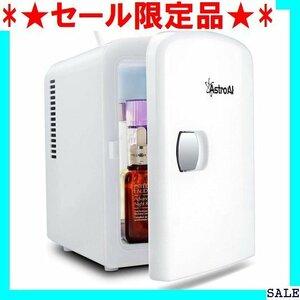 新品セール限定品 AstroAI 冷蔵庫 小型 ミニ冷蔵庫 小型冷蔵庫 2電 便利な携帯式 コンパクト プレゼント VU2H