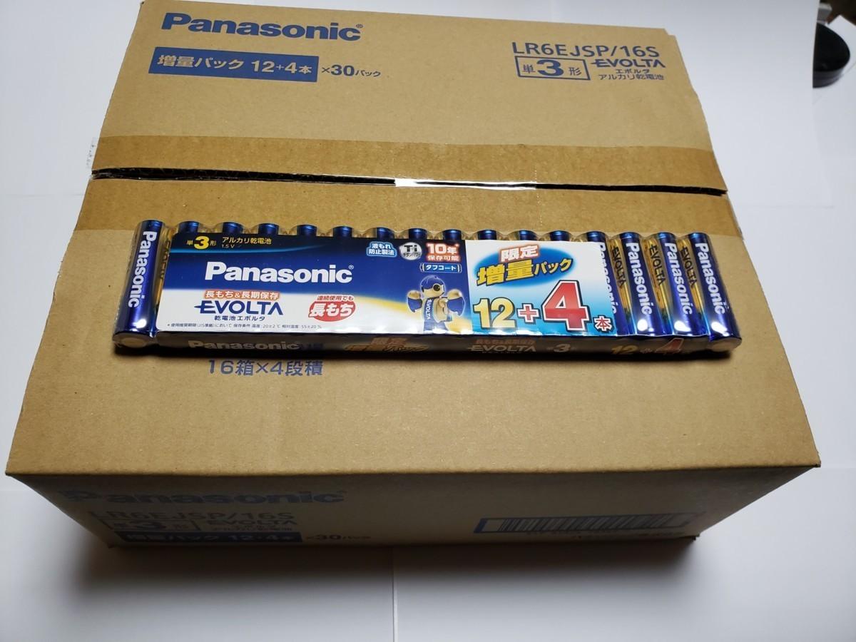 Panasonic エボルタアルカリ単3型乾電池480本 LR6EJSP/16S