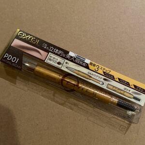 パウダー&ペンシル アイブロウEX PD01 ナチュラルブラウン 新品未開封