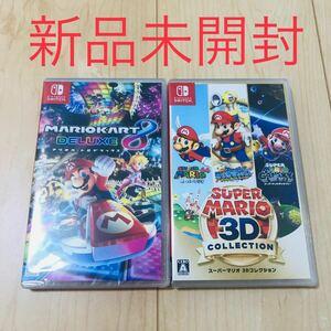 新品 マリオカート8 デラックス スーパーマリオ 3Dコレクション Nintendo Switch ニンテンドースイッチ