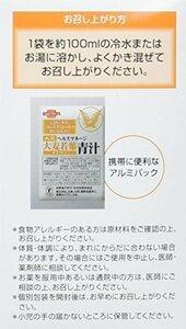 新品1箱 大正製薬 ヘルスマネージ 大麦若葉青汁<キトサン> 特定保健用食品C 30包WAV30C97