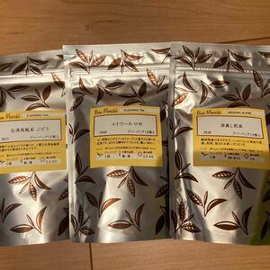 LUPICIA ボンマルシェ フレーバーティー ティーバッグ 台湾烏龍茶ぶどう エトワールロゼ 深蒸し緑茶 おまけ付き!
