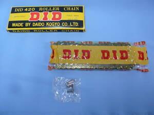 bai crawler chain D.I.D 420 130L