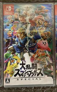 Nintendo Switch 大乱闘スマッシュブラザーズSPECIAL 未開封新品