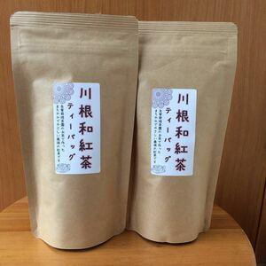 川根和紅茶 ティーバッグ 5g×10個入 ×2個セット