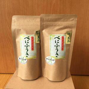 川根茶べにふうき緑茶ティーバッグ5g×15個入×2袋セット