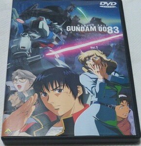 DVD 機動戦士ガンダム 0083 vol.1