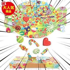 ★色:キャンディ★ 【限定ブランド】Nueplay キャンディ ジグソーパズル 100ピース 知育玩具 男の子 おもちゃ 女の子 おもちゃ 教育ゲーム