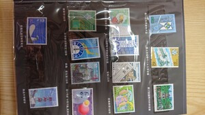 記念切手コレクション1