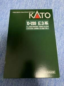 KATO E3系2000番台 山形新幹線つばさ 旧塗装 7両セット