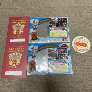 アンパンマン ミュージアム カーニバル王国 全国共通パスポート 写真フレーム 名前プレート ベビーカー セット 2枚ずつ ばいきんまん 人形