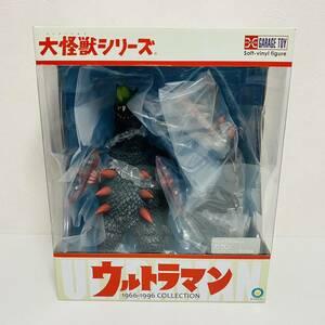 【極美品】X-PLUS エクスプラス 大怪獣シリーズ ウルトラマンエースより ガラン 少年リック限定商品 フィギュア