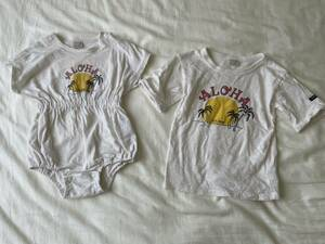 petit main ALOHAロゴ ロンパース 80 Tシャツ 110 プティマイン リゾート 兄弟リンク お揃い ベビー服 子供服 中古