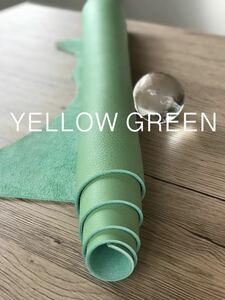 p075 本革 牛革 シュリンク 黄緑色 綺麗な革 レザークラフト 厚みあり