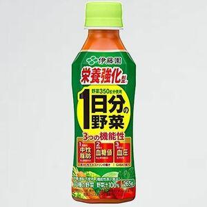 新品 目玉 伊藤園 [機能性表示食品] T-PK 栄養強化型 265g×24本 1日分の野菜