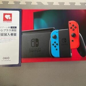 [美品]Nintendo Switch ニンテンドースイッチ ネオンブルー バッテリー長時間型