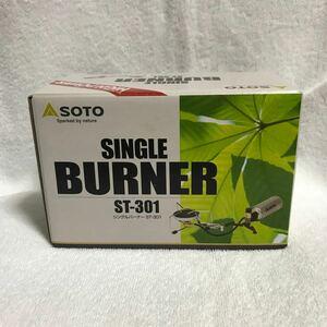 【美品】ソト(SOTO) シングルバーナー ST-301