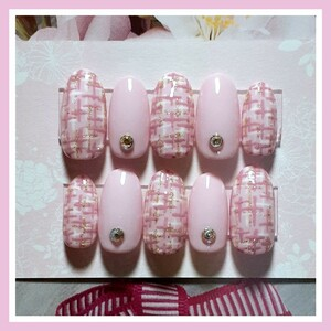 チップ種類、サイズ変更無料 おまとめ割あり ツィードネイル ピンク ネイルチップ 付け爪 ジェルネイル