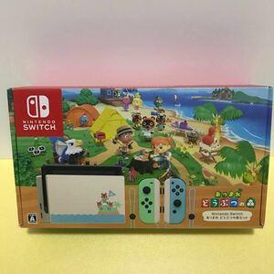 Nintendo Switch スイッチ 本体 あつまれどうぶつの森セット スプラトゥーン2ソフト付