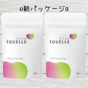2袋 2個 エクエル パウチ 120粒 約 30日分 大塚製薬 大豆イソフラボン 乳酸菌 コラーゲン エクオール EQUELLE
