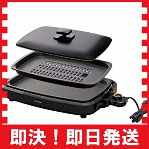 ブラック 2WAY アイリスオーヤマ ホットプレート 焼肉 平面 プレート 2枚 蓋付き ブラック APA-136-B