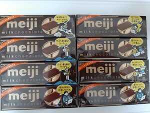 明治 meiji ミルクチョコレート スティックパック×8箱 チョコ スリムパック