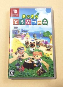 Nintendo Switch ゲームソフト あつまれどうぶつの森 あつ森 ニンテンドースイッチ 任天堂スイッチ
