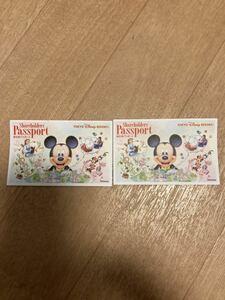 東京ディズニーリゾート 株主優待 ディズニーランド ディズニーシー ペア