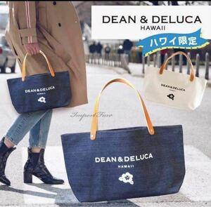 【ハワイ限定】ディーンアンドデルーカ DEAN&DELUCA トートバッグ