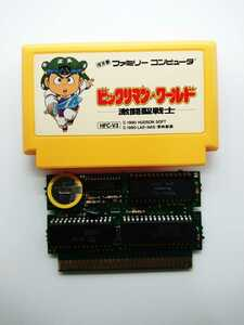 ビックリマンワールド 電池交換済み 動作確認済み ファミコン ソフト レア FC