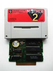 マザー2 電池交換済み 動作確認済み スーパーファミコン ソフト SFC レア
