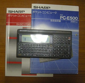 ** sharp * pocket computer -PC-E500** owner manual *BASIC reference manual attaching **( working properly goods )