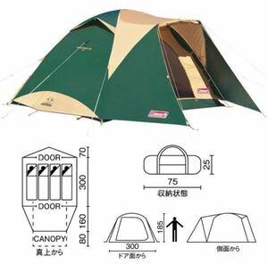 コールマン タフワイドドーム4 テント キャンプ アウトドア ファミリーキャンプ Coleman キャンプテント