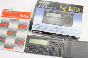 sharp pocket computer PC-E500 box attaching #