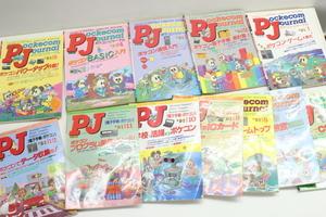 アイオー 増刊 ポケコン・ジャーナル 1991年 1月~12月号■